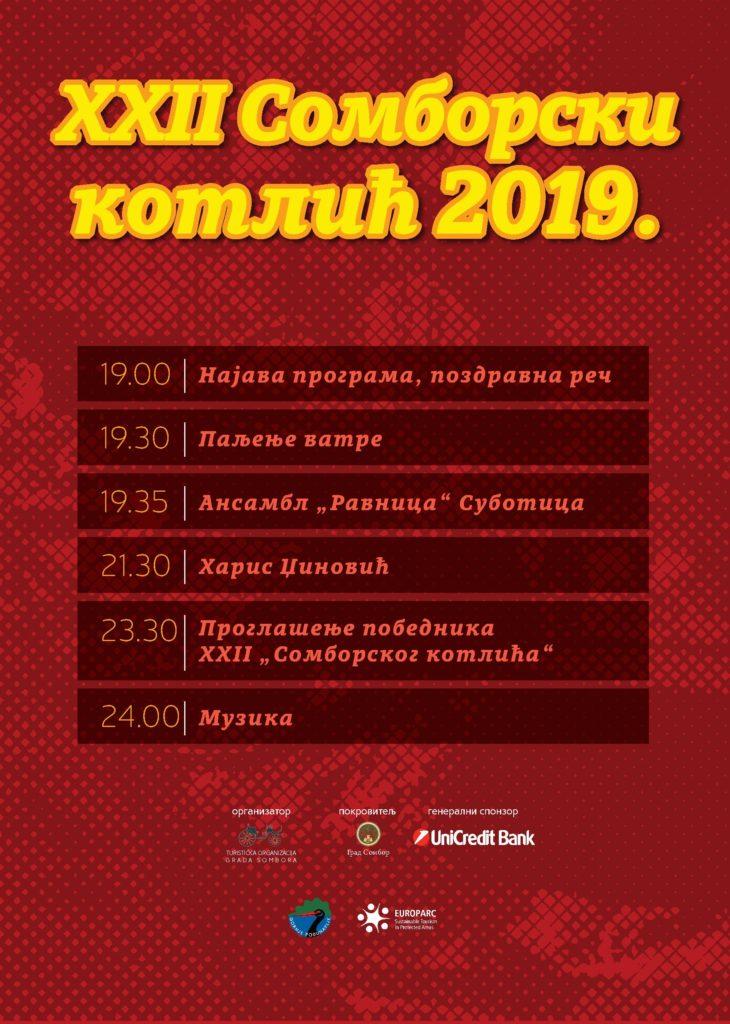 Somborski_kotlic_2019