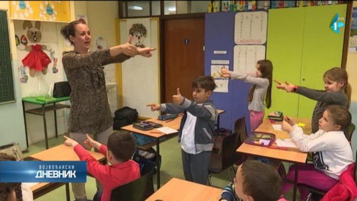 Клуб родитеља у школи у Сомбору