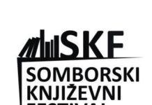 logo-somborski-knji-evni-festival