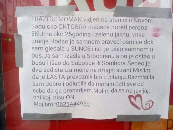 trazi_momka_novi_sad