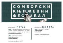 SKF program