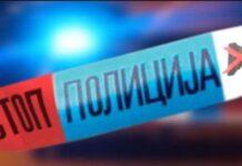 policija-srbija-traka-stop